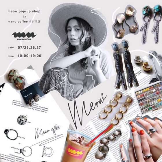 Meow pop-up shop in manucoffee クジラ店