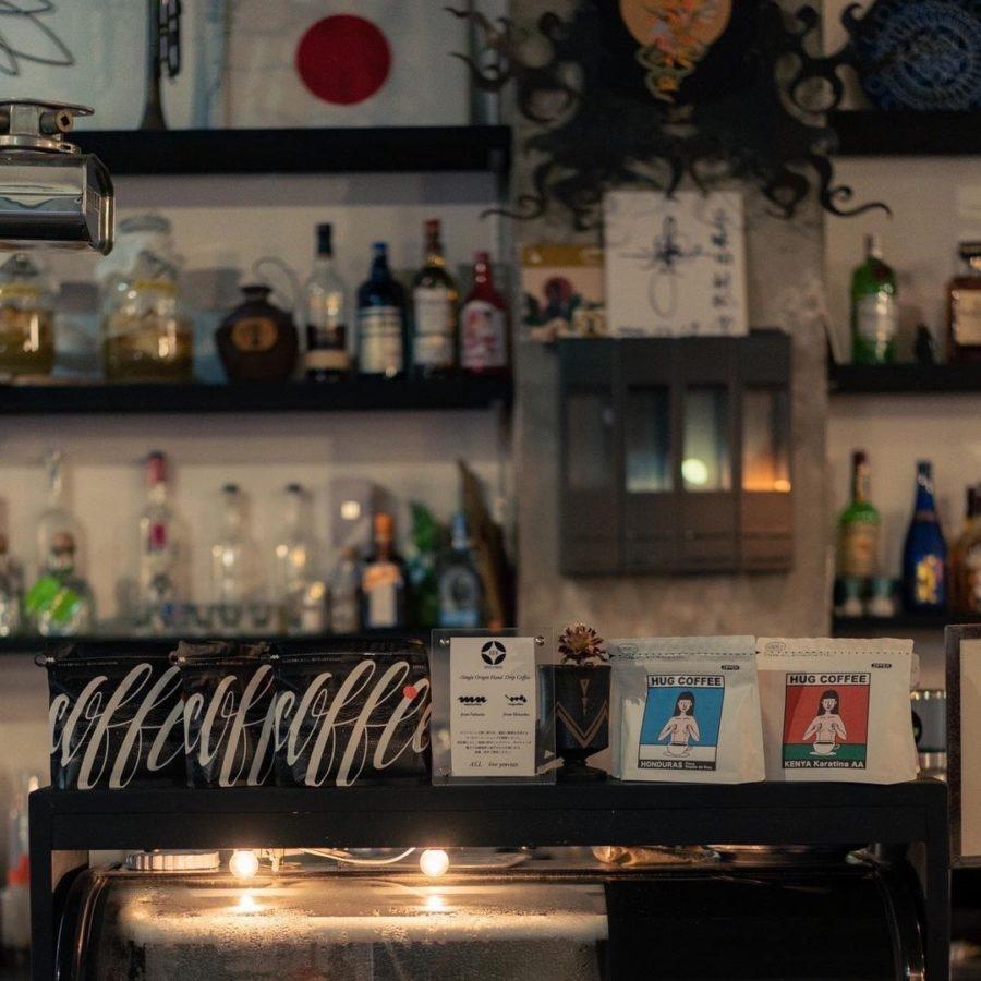 現在沖縄のAIEN COFFEE & HOSTELにてマヌコーヒーが楽しめます