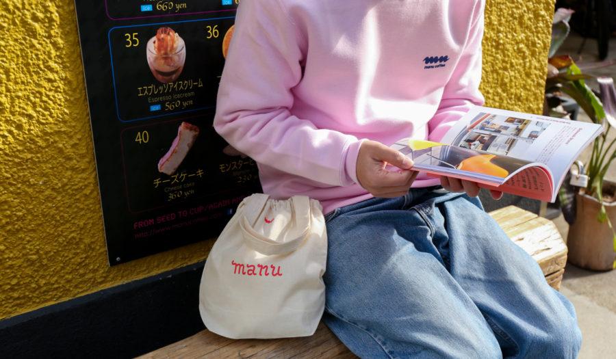 毎年恒例の福袋。オンライン・店頭にて予約販売がスタート!
