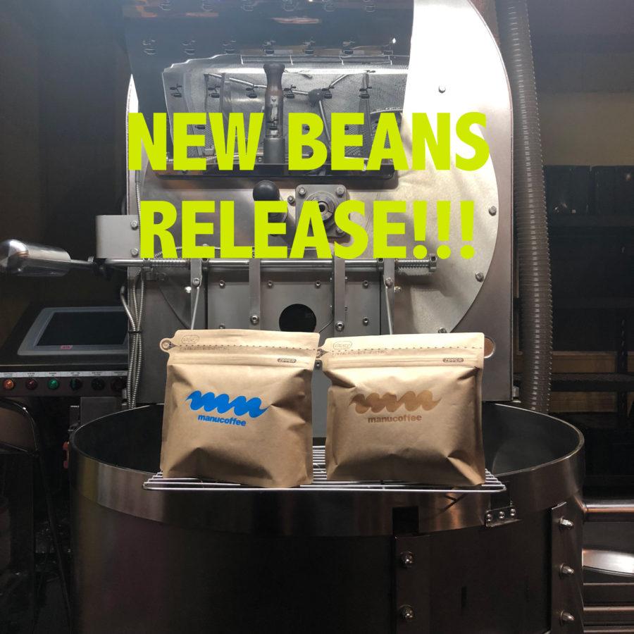 NEW BEANS!!!