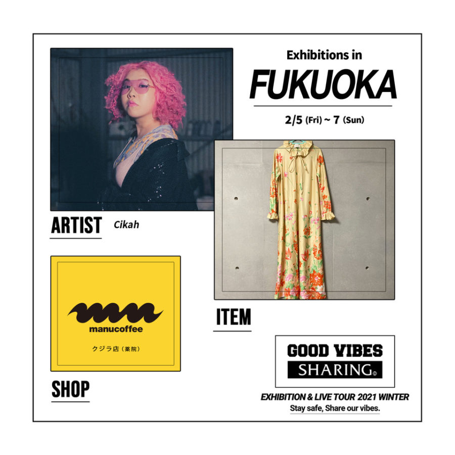 GOOD VIBES SHARING EXHIBITION & LIVE TOUR 2021 WINTER