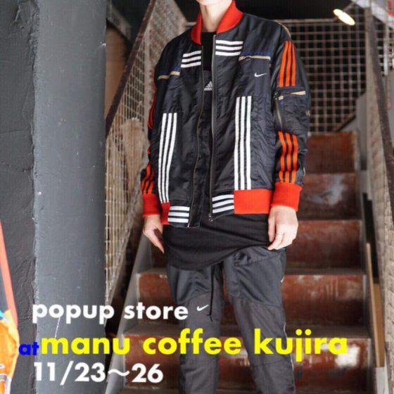 motokitanaka×北川麦彦 pop up shop