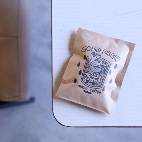 水出しコーヒー 2020 スタート!