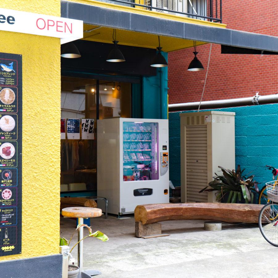 クジラ店の前に自動販売機を設置!原則24時間、非対面にてコーヒー豆を購入いただけます
