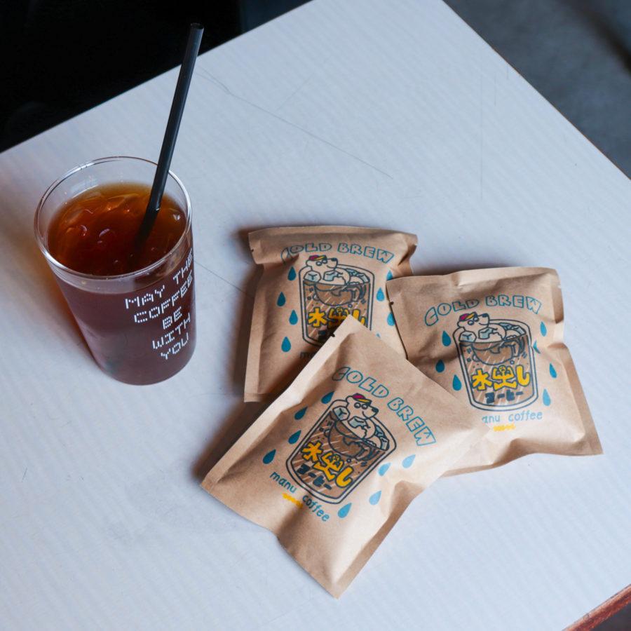 夏期限定!水出しコーヒーのドリンク提供 & コーヒーバッグ販売がスタート