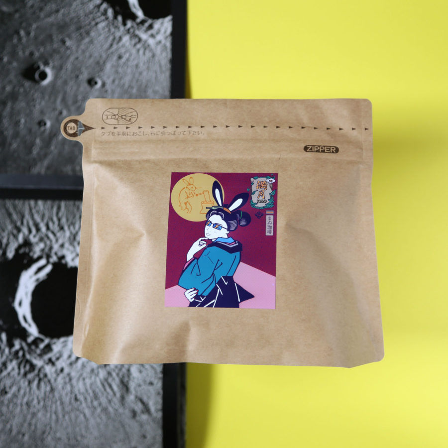 New Coffee Beans(8月-02)