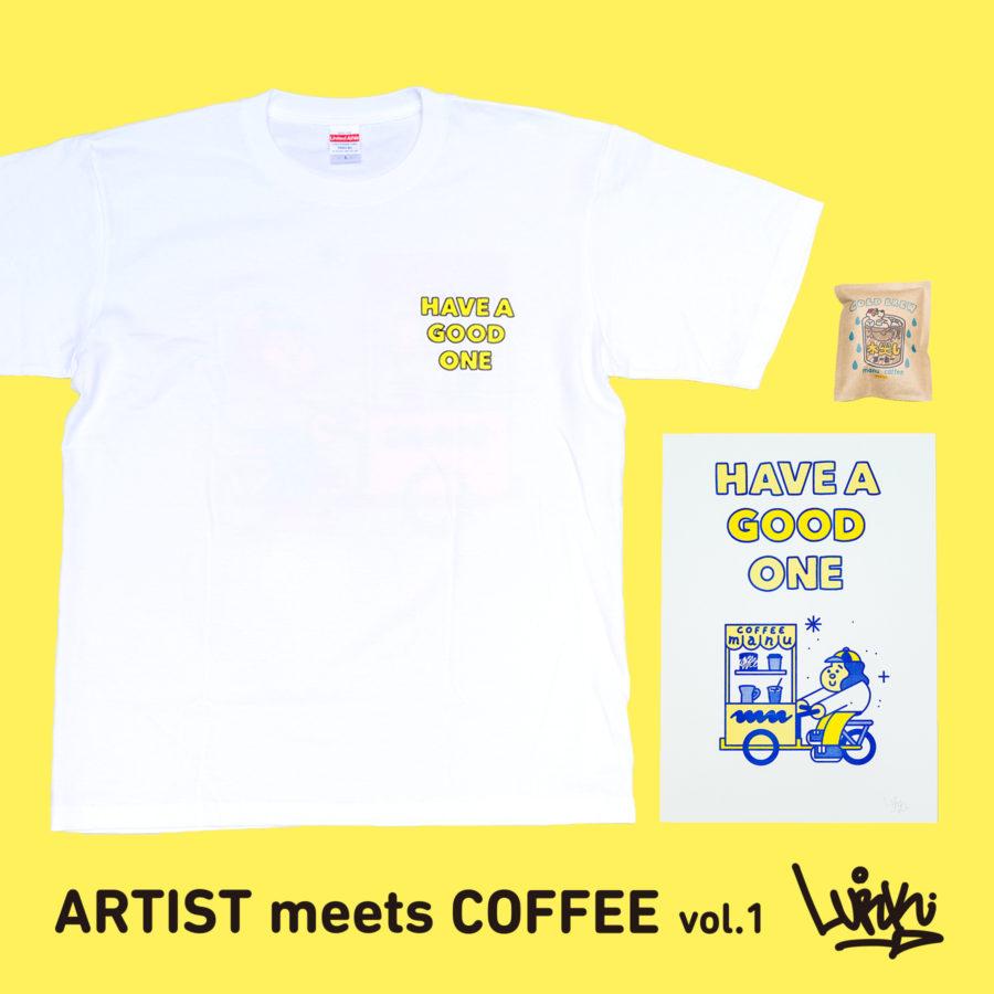 ARTIST meets COFFEE vol.1 - LURK