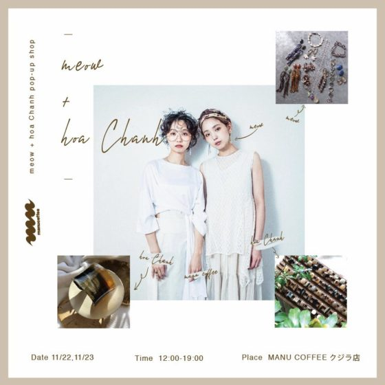 MEOW + hoa Chanh pop-up shop in manucoffee