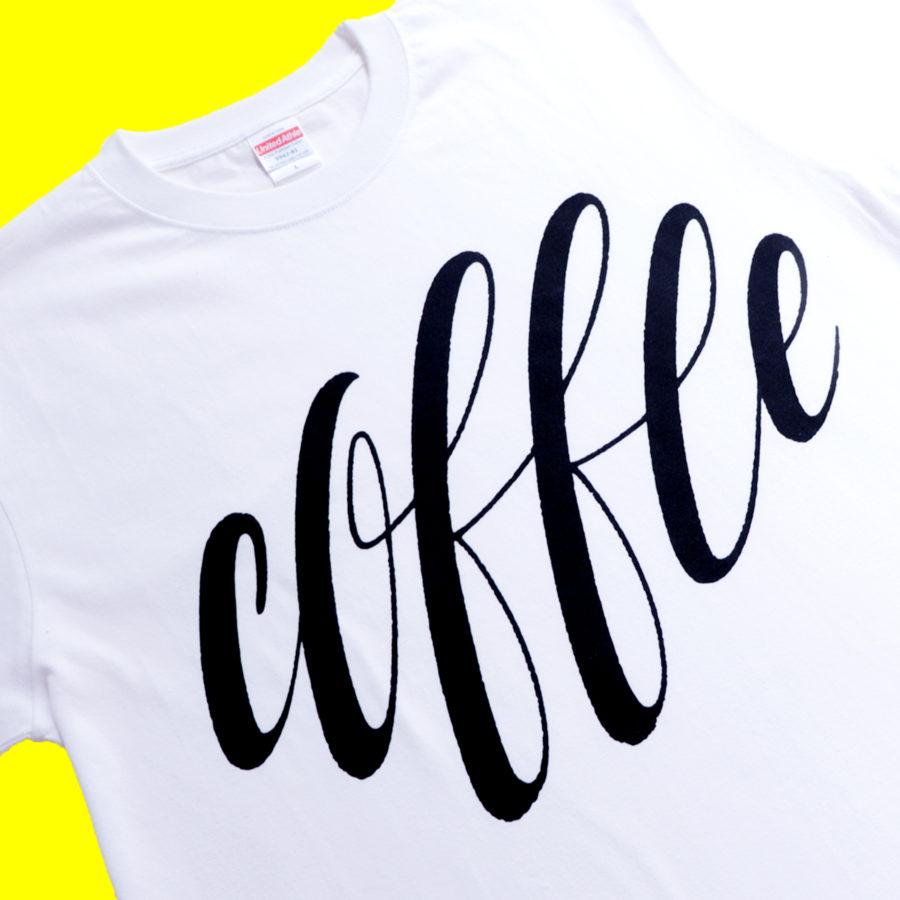 COFFEE T-shirts Store 2021に参加中!